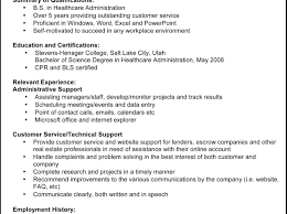 Template Resumes Finance Consultant Sample Resume
