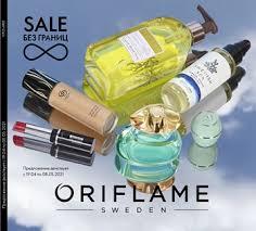<b>Объемная тушь для</b> ресниц OnColour (38929) | Oriflame Cosmetics