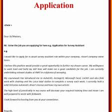Cover Letter For Jobs Examples Appliance Repair Sample Resume Within