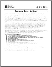 Teacher Cover Letter And Resume Sample Cover Letter For Beginner Teacher Cover Letter Resume 19
