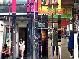Asian Lesbian Amateur Strap