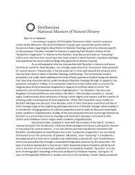Example Of Mla Research Paper 12 13 Sample Mla Research Paper High School Loginnelkriver Com