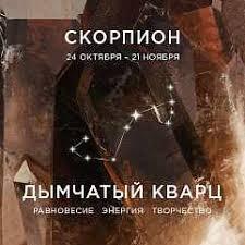 <b>Серебряные подвески</b> в Москве – купить уникальные женские ...