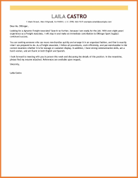 Sales Associate Cover Letter Sop Proposal