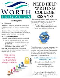 College Essay Writing Workshop Personal Statements Worth Education Personal Statements