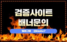 토토사이트 검증 메이저사이트 l 안전토토 l 안전놀이터 ○토토터미널○