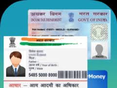 Download 1 Fake 2 Maker Id Free Card