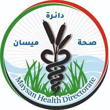 دائرة صحة ميسان / شعبة الاعلام - Home