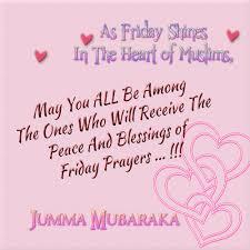 Beautiful Jumma Mubarak Quotes Best of Jumma Mubarak Juma Jummah Pictures Wishes Quotes For WhatsApp FB