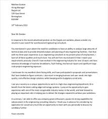 Engineering Cover Letter Sample Guve Securid Co Intended For Cover