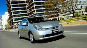 Reprius, Car Repair Service for Prius – reprius.com