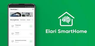 Приложения в Google Play – <b>ELARI</b> SmartHome
