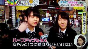 動画あり女子高生にきいた学校の髪型のルールとは 初心者でも