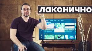 Обзор <b>телевизора TCL</b> L43S6500 с Android TV - YouTube