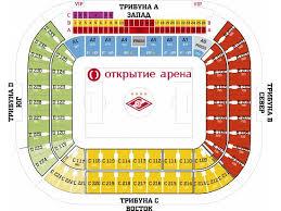 Kaliningrad Stadium Seating Chart 36 Hand Picked West Ham Stadium Seating Chart