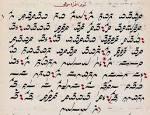 Turkish writing system