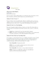 Monster Cover Letter Examples Marketing Communications Cover Letter
