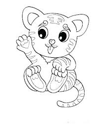 Cute Coloring Pictures Of Baby Animals Royaltyhairstorecom