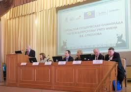 ИПБ России поздравляет победителей iv городской студенческой  Победителям олимпиады были вручены грамоты и дипломы ИПБ России а также ценные призы