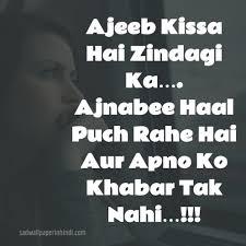 top 20 sad love es images in hindi free hd sad photos of boy and