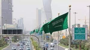 السعودية | السعودية.. انفجار عرضي لمخلفات ذخائر غير صالحة في الخرج | صحيفة  الخليج - الخليج_خمسون_عاماً