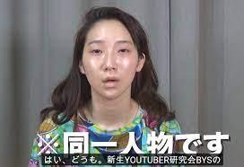 ファースト サマー ウ イカ 韓国