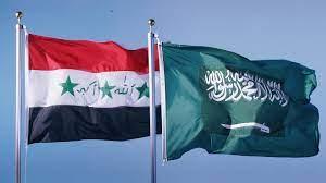 السعودية والعراق .. علاقة محكومة