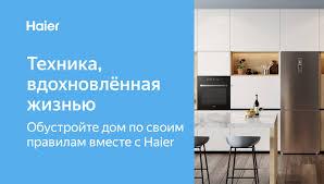 <b>Газовые встраиваемые варочные панели</b> — купить на Яндекс ...