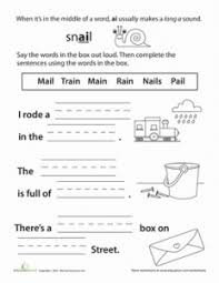 Let's practice phonics with kids academy printable worksheets for the very best in reading resources! 80 Fun Phonics Worksheets Kittybabylove Com