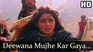 Image result for film (Khuda Gawah)(1992)