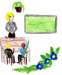 Учительница первая моя Конкурс сочинений Б класс Октября  4Б класс Учительница первая моя