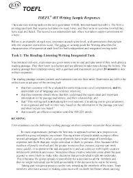 Describe Yourself Essay Example Sample Early College High School