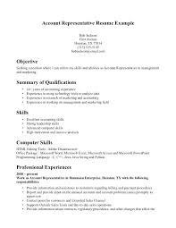 accounting technical skills resume clerk sample example job