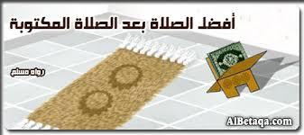 اكلات عراقية مشهورة  Images?q=tbn:ANd9GcTTlFi_J7m_goy_4fG8y3oItWmmq8SrzgREY8U98e6PX8Emr0G0&s