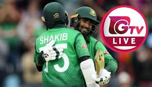 Gazi TV Live Cricket Streaming Bangladesh vs West Indies Today Match