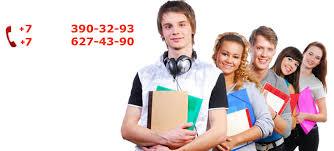 Дипломные работы на заказ заказать дипломную работу в Москве недорого