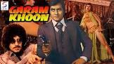 Satish Kaul Gharam Koon Movie