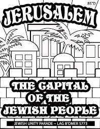 Small Picture Jewish Holidays Coloring Pages Throughout Coloring Pages glumme