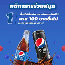 Pepsi-Cola (@PepsiThailand)