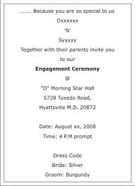 Engagement Invitation Format Mesmerizing Engagement Ceremony Invitation WordingsEngagement Ceremony Wordings