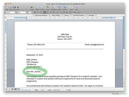 how to write a cover letter  how to write a business letter    write a cover letter step  jpg