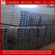 steel frame lip u channel from china