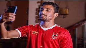 طاهر محمد يحصل على قميص تريزيجيه في الأهلي