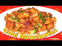 gobi cauliflower manchurian recipe in tamil க ல ப ளவர மன ச ர யன