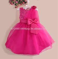 New Fashion Baby Dress Designs Latest Fashion Baby Girl Party Dress Children Girls Frock