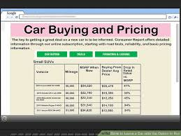 buy v lease how to lease a car with the option to buy with pictures