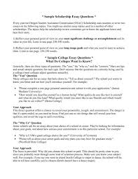 how to write a good scholarship cover letter howsto co essays for scholarships examples personal essay scholarship