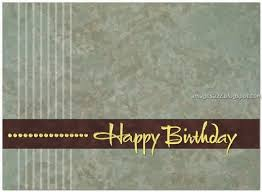 Happy Birthday Business Card Happy Birthday Business Card Serpto Carpentersdaughter Co
