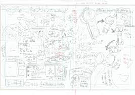 小学一年生編集長の手描きラフを初公開 実際のデザインとの違いは