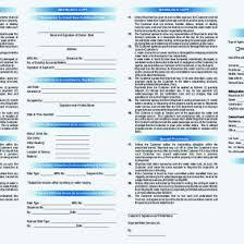 Formswift Organizational Chart Form 14305vkw7o4j